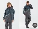 『快速出貨』奧德蒙戶外機能特仕-終結者斜開專利兩件式風雨衣-墨綠