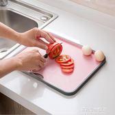 砧板加厚防滑切菜板砧板小案板塑膠水果粘板家用刀板搟面板菜板   多莉絲旗艦店
