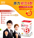 安博氏【悠活原力】綜合維生素B群 緩釋膜衣錠 (60粒/瓶)