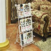 雜誌架 雜志架報刊架書報架雜誌架落地創意宣傳展示架子立體書架 新年禮物