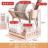 碗碟收納架 臺面放碗筷碗盤餐具碗柜收納盒家用廚房置物架TW【快速出貨八折下殺】