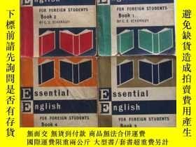 二手書博民逛書店essential罕見english for foreign s