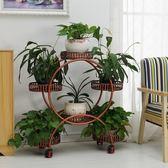 歐式鐵藝多層花架可移動推拉帶輪落地式花盆架客廳綠蘿花架子陽台igo     韓小姐
