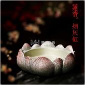 新中式古典創意個性禮品復古高檔藝術家居客廳辦公桌面擺件煙灰缸  瑪奇哈朵