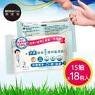 摩達客-芊柔清除腸病毒濕紙巾(15抽隨身包*18包入)健康防疫媽媽必買
