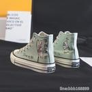 帆布鞋 女鞋春季新款高幫帆布鞋女國潮百搭學生ins板鞋爆款布鞋 星河光年