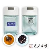 【名池茶業】花果茶 迷走摩洛哥 - 覆盆子檸檬風味 24包入