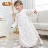 嬰兒睡袋棉質春秋冬加厚寶寶兒童新生兒防踢被帶尿墊睡袋