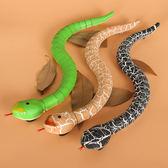 遙控蛇玩具嚇人電動恐怖爬行整人抖音整蠱仿真惡搞禮物動物眼鏡蛇 七夕節禮物八八折下殺