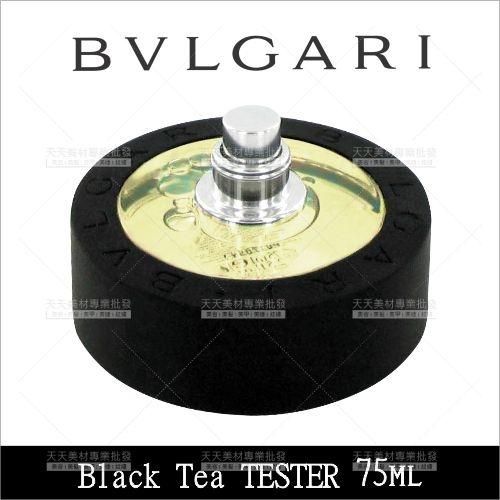 BVLGARI黑茶淡香水-75ml(Tester)[87387]