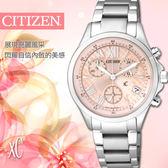 CITIZEN FB1400-51W 光動能亞洲限定款