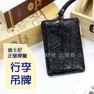 ☆小時候創意屋☆ 迪士尼 正版授權 三眼怪(黑) 行李箱 吊牌 卡片套 卡片包 證件套 證件夾