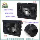 【綠藝家】三孔型塑膠蛇木板(蘭花板.植生板)可置放網盆