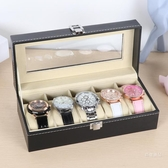 手錶盒 手錶收納盒子家用簡約高檔禮物包裝展示盒放首飾盒的一體收集盒【快速出貨】