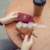 钥匙包大容量男女士多功能卡通创意复古可爱汽车卡包钥匙扣包韩国    西城故事