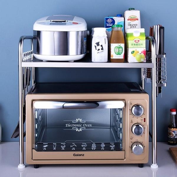廚房置物架 微波爐烤箱架子2層不銹鋼一體家用1層多功能收納 降價兩天