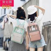 雙肩后背包 ins超火的書包bf風森系女韓版原宿ulzzang高中學生校園簡約雙肩包 99免運