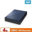 WD My Passport Ultra 4TB 星曜藍 2.5吋 USB Type-C 外接硬碟 WDBFTM0040BBL-WESN