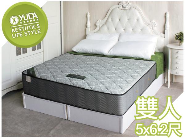 【YUDA】天使之床 軟硬適中 透氣式涼感設計 恆溫舒適 5尺 雙人 二線 獨立筒 床墊/彈簧床墊