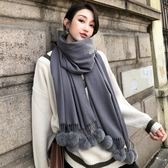 圍巾女冬季學生日繫小清新韓版百搭純色毛球加厚長款 萬客居