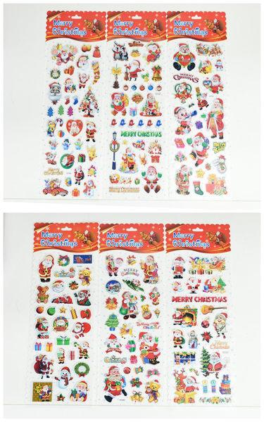 節慶王【X389801】聖誕泡泡貼,聖誕節/貼紙/佈置/聖誕造景/裝飾/玻璃貼/姓名貼/壁貼/靜電貼