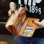 長款錢夾 錢包女長款新款復古拉鍊包多功能大容量女式多卡位零錢皮夾子 玩趣3C