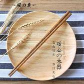 慕容世家雞翅木筷子家用無漆無蠟木質快子實木餐具10雙家庭套裝20【櫻花本鋪】