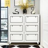 玄關櫃 鞋櫃超薄17cm家用白色玄關櫃簡約現代大容量翻斗門廳櫃進門口鞋架 星隕閣