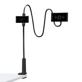懶人手機支架手機架平板床頭桌面通用加長直播看電視ipad夾子(中秋禮物)