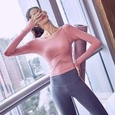悠和健身服瑜伽長袖跑步運動上衣女性感露臍緊身短款秋冬速幹t恤 錢夫人小鋪