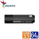 威剛 S102 pro 64GB USB3.1行動碟 (灰/藍) 高速傳輸