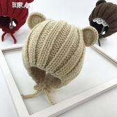 兒童毛線帽寶寶帽子冬季保暖女童男童毛線帽嬰兒毛線帽兒童套頭帽