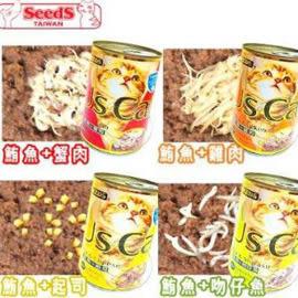 【ZOO寵物樂園】《SEEDS》台灣惜時 Us Cat愛貓餐罐400g(1罐)