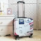 小型行李箱-時尚兒童行李箱女迷你18寸拉桿箱韓版小清新旅行箱16寸小型登機箱 YYP 糖糖日系