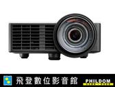 ML1050ST 微型短焦LED投影機 1000流明-微型投影亮度再進化 短焦設計:1.7M 投影100吋