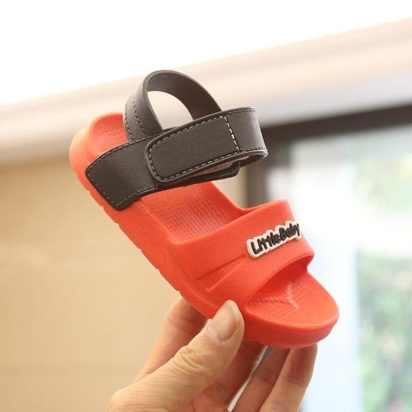 兒童涼鞋夏季軟底防滑男童寶寶學步鞋女童涼拖鞋公主沙灘鞋1-3歲