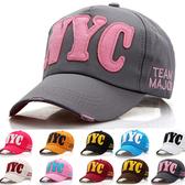 NYC字母磨破情侶韓版棒球帽 鴨舌帽 仿舊 明星同款 10色【E297480】