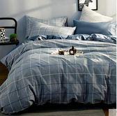 幸福居*純棉床上用品四件套全棉宿舍三件套1.8m雙人床笠床單被子被套被單14(主圖款 床笠式)