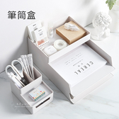可疊加桌面文件小物收納盒 筆筒盒 整理盒 桌上整理
