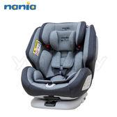 納尼亞 Nania 納歐聯名360度旋轉 0-12歲 Isofix 汽車安全座椅/汽座(灰色) FB00360