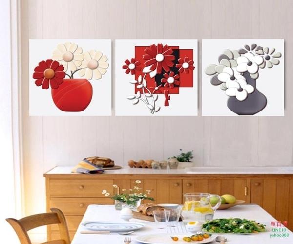 無框畫裝飾畫客廳廚房壁畫餐廳掛畫酒店三聯藝術杯子