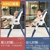 寶寶餐椅嬰兒餐椅多功能便攜可折疊吃飯桌椅兒童餐椅 居樂坊生活館YYT