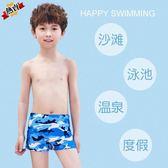 兒童泳衣 泳褲男童游泳衣寶寶男孩分體泳裝中大童沙灘溫泉游泳裝備