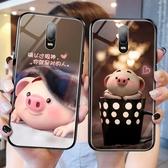 oppor17手機殼r11豬小屁玻璃pro網紅同款r11s豬r9個性『新佰數位屋』