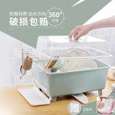 七夕情人節禮物廚房放碗櫃塑料帶蓋瀝水架家用碗架裝碗筷收納箱收納盒碗碟置物架jy