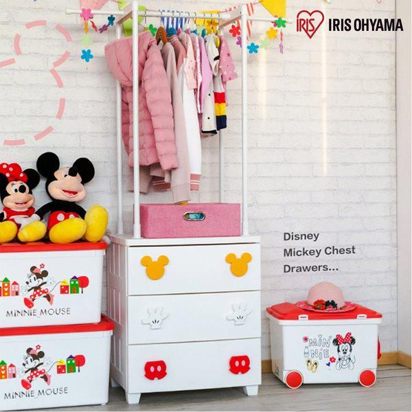 收納櫃 斗櫃 衣櫃【U0171】日本Iris Ohyama 迪士尼米奇系列衣架式式收納櫃(3層) MG-553MK 完美主義