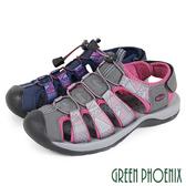 U25-28980 女款運動護趾涼鞋 多彩幾何圖形束帶沾黏式平底運動護趾涼鞋【GREEN PHOENIX】