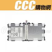 三星 平板 P600 電池 - Samsung T520 T525 電池 T8220E 平板電池