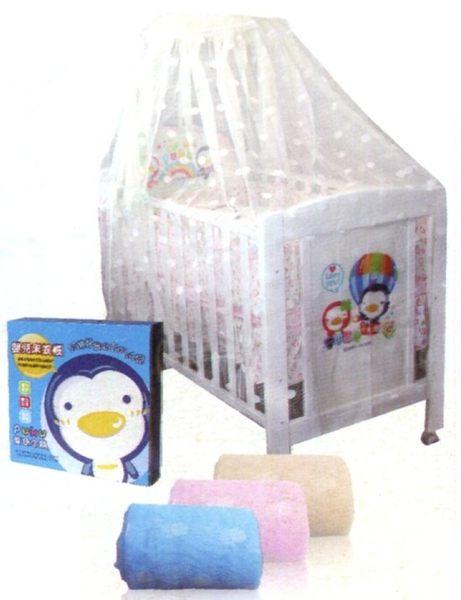 藍色企鵝 嬰兒床蚊帳 P30700