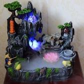 客廳魚缸桌面假山流水噴泉風水輪落地辦公室內招財加濕器盆景擺件 MKS交換禮物